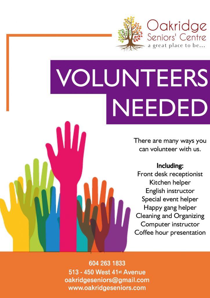 oakridge seniors centre volunteers needed supported